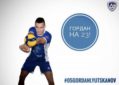 Честит рожден ден на Гордан Люцканов!