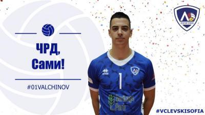 Честит рожедн ден на Самуил Вълчинов!