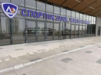 Левски с открита тренировка в новата зала